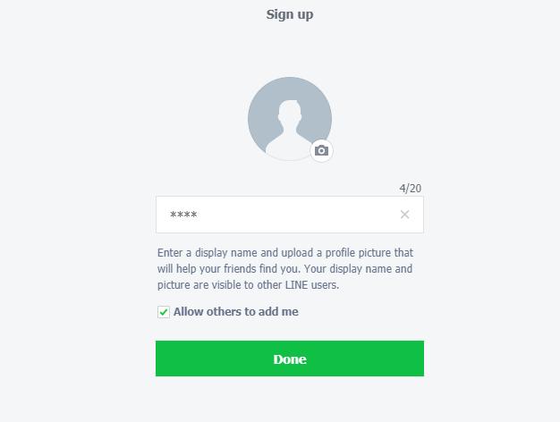 Enter Display Name