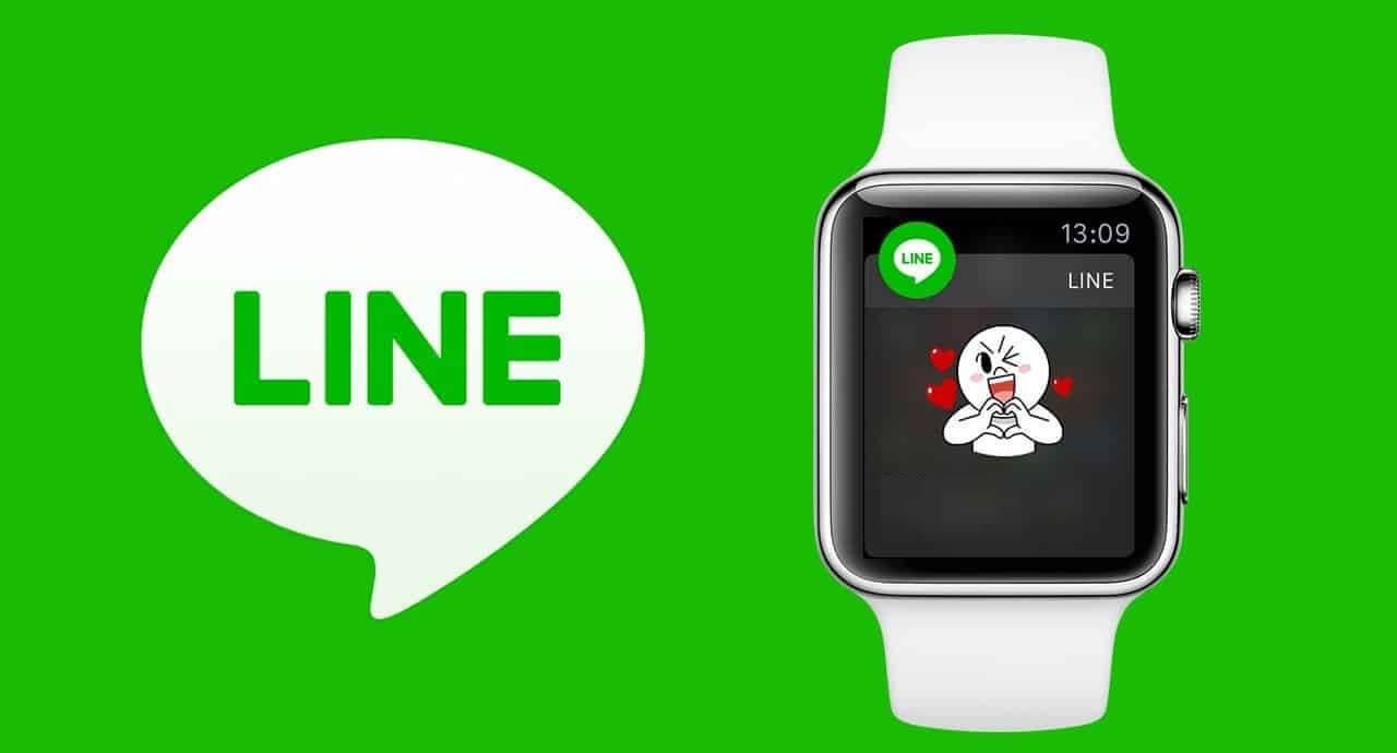 Line for Apple