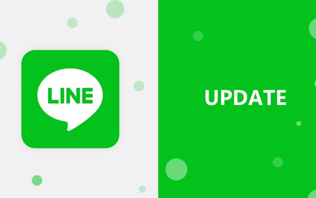 How to Update Line App [Latest Version 2020]