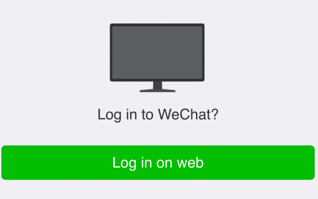 WeChat Web | How to use WeChat Online [2020]