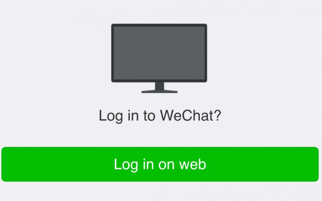WeChat Web Online